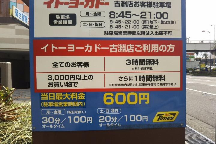 897deb81d58fc1778041ff355de15ae3 medium
