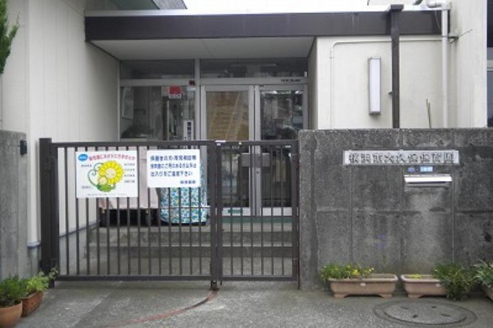 横浜 市 保育園