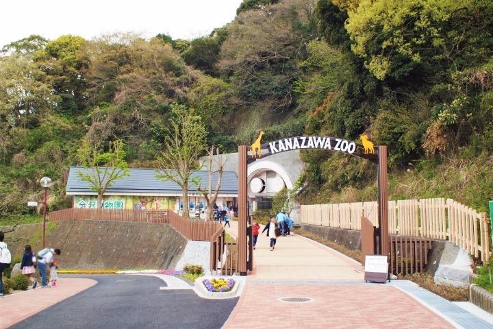 自然 公園 金沢